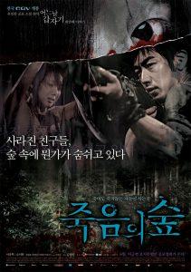 movie_image (3)
