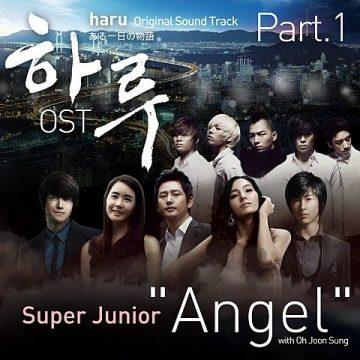 Angel - 슈퍼주니어 M/V
