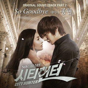 So Goodbye - 종현 [시티헌터 OST] M/V