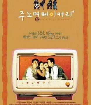 주노명베이커리 - Film O.S.T