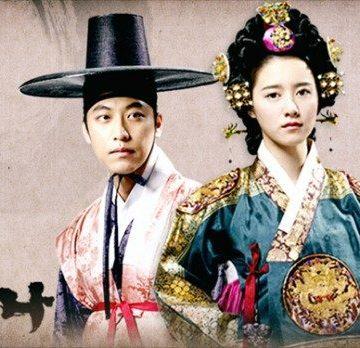 왕과 나 - Drama O.S.T