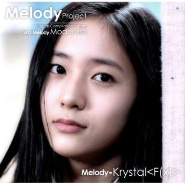 Melody Project - Music Drama