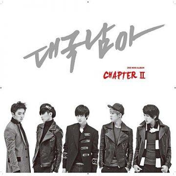 Why Goodbye - 대국남아  CHAPTER II - Mini Album