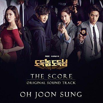 도둑놈 도둑님 OST 'The Score'
